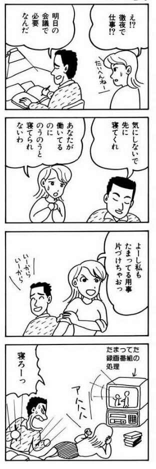 四コマ漫画のおすすめといえば?