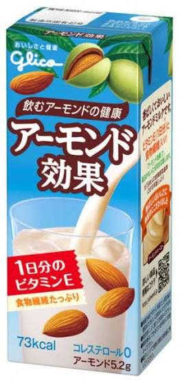 アーモンドミルクなど植物性ミルクで低身長に?カナダ研究