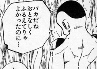 西野カナ、ゲーム曲初挑戦「立ち向かう勇気持っていただけたら」