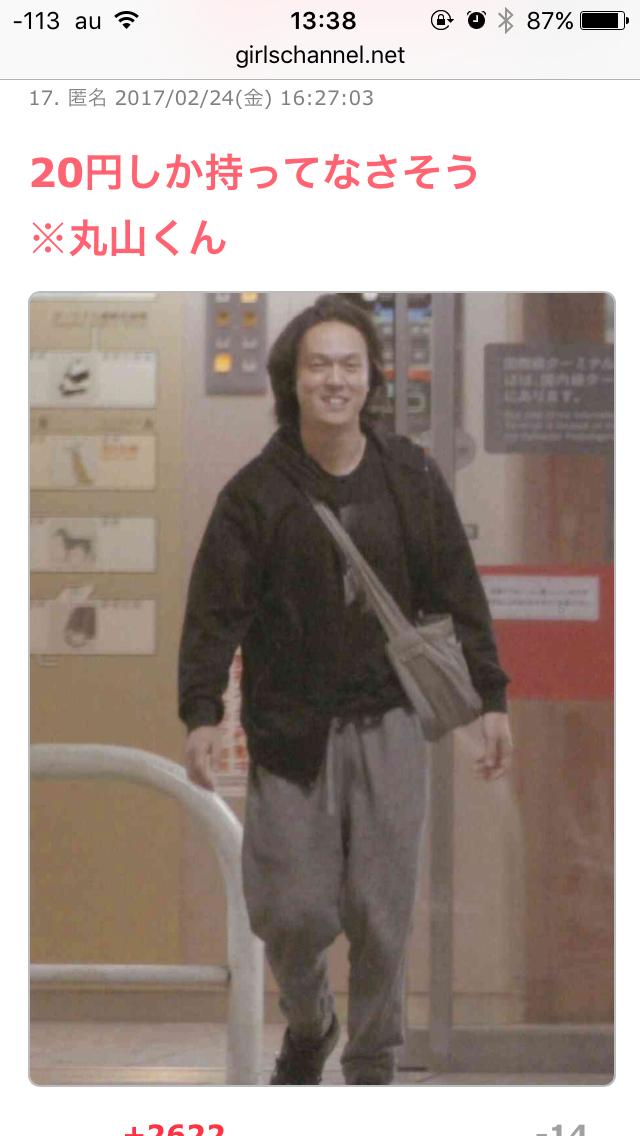 関ジャニ∞丸山隆平、Mステで