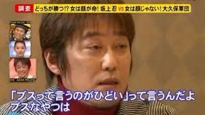 自画撮り・JKビジネス「絶対、やっちゃダメ」被害防止へ藤田ニコルさんが呼び掛け 都がサイト開設