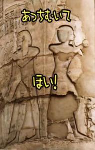 色んなエジプト画像が見たい!