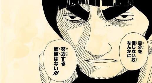 「NARUTO」「BORUTO」を語るトピ