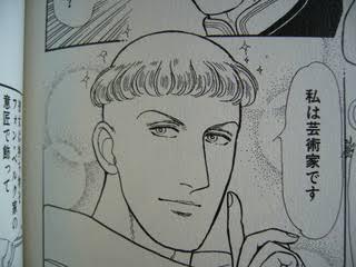 絵の上手い漫画家を語ろう