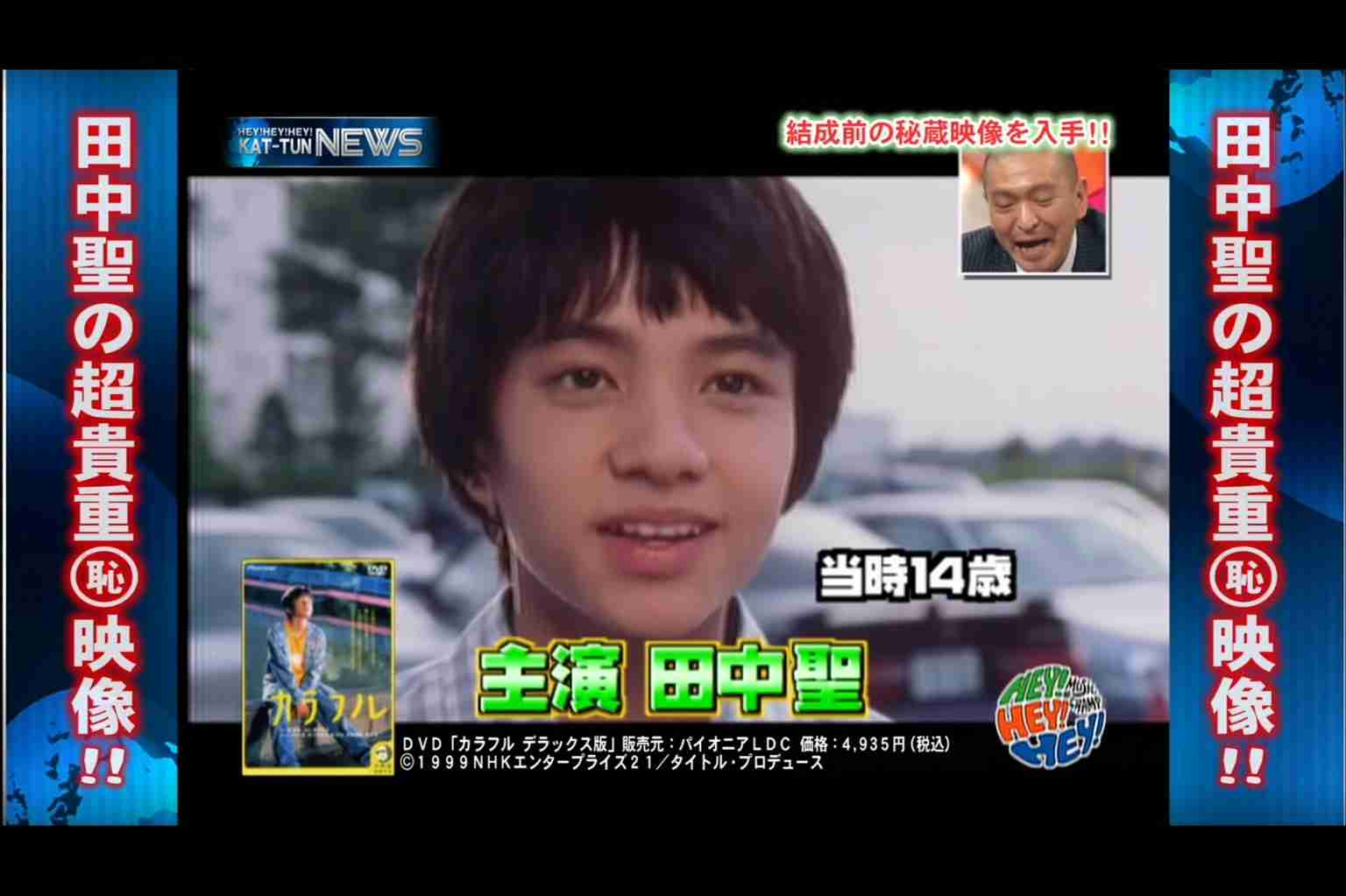 元KAT-TUN田中聖さん不起訴=大麻所持容疑―東京地検