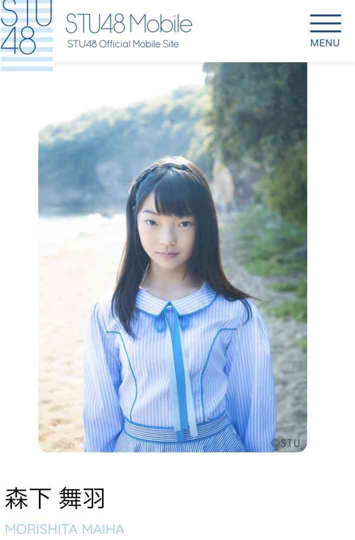 STU48が11・1メジャーデビュー!キャプテン岡田奈々、秋元康氏に「神曲」おねだり
