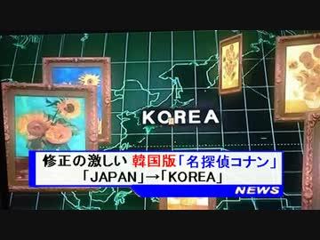 【漫画・アニメ限定】気軽に多数決をとるトピ!