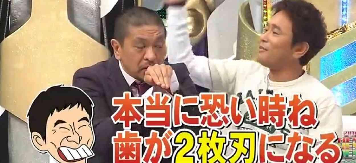 タモリ・さんま・浜田から受けた金言 - ココリコ遠藤章造「鳥肌が止まらない」