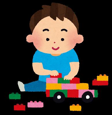 一人っ子のお子さん、普段何して遊んでますか?