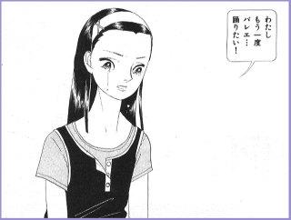 ゆりやんレトリィバァが中学時代のいじめを告白「誰もついて来ない」