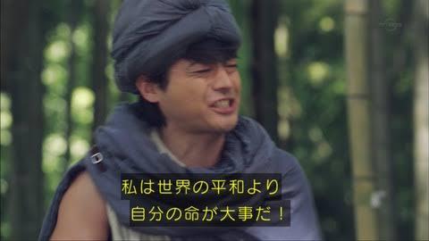 山田孝之を語ろう!