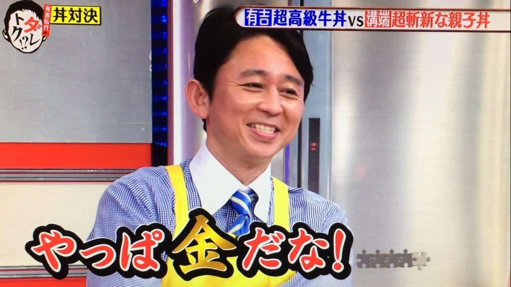 あの高級ブランド、日本での大幅値下げが決定!『日本ではどのブランドも高すぎる。儲け過ぎだ』