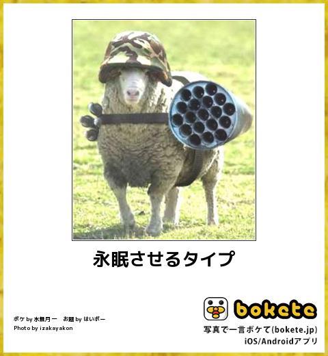 【懇願】スカッと笑わせてください!