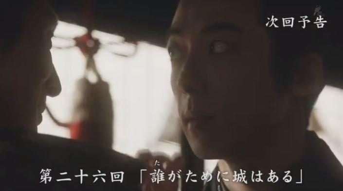【実況・感想】おんな城主 直虎(25)「材木を抱いて飛べ」