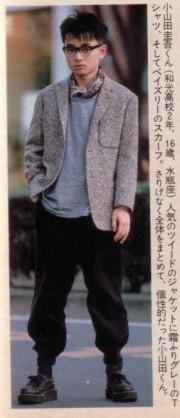 コーネリアス(小山田圭吾)について語りたい