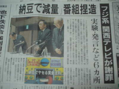 フジテレビ「映っちゃったGP」、鳥取城跡の心霊現象紹介VTRの事実誤認を謝罪 鳥取県知事がコメント