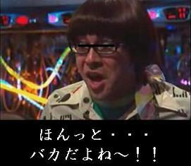 鈴木浩介 (俳優)の画像 p1_4