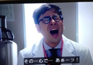 鈴木浩介 (俳優)の画像 p1_5