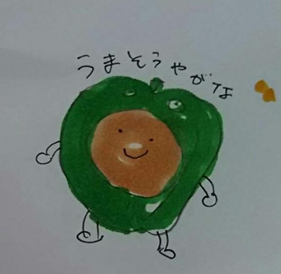 【お絵描きトピ】果物・野菜の絵を描こう