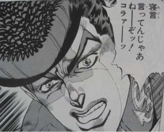 「ジョジョ」山崎賢人のリーゼントは中途半端?ビジュアルをイジったメディアに関係者からクレームか