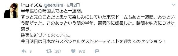 ドラマ『嫌われる勇気』見てた人!