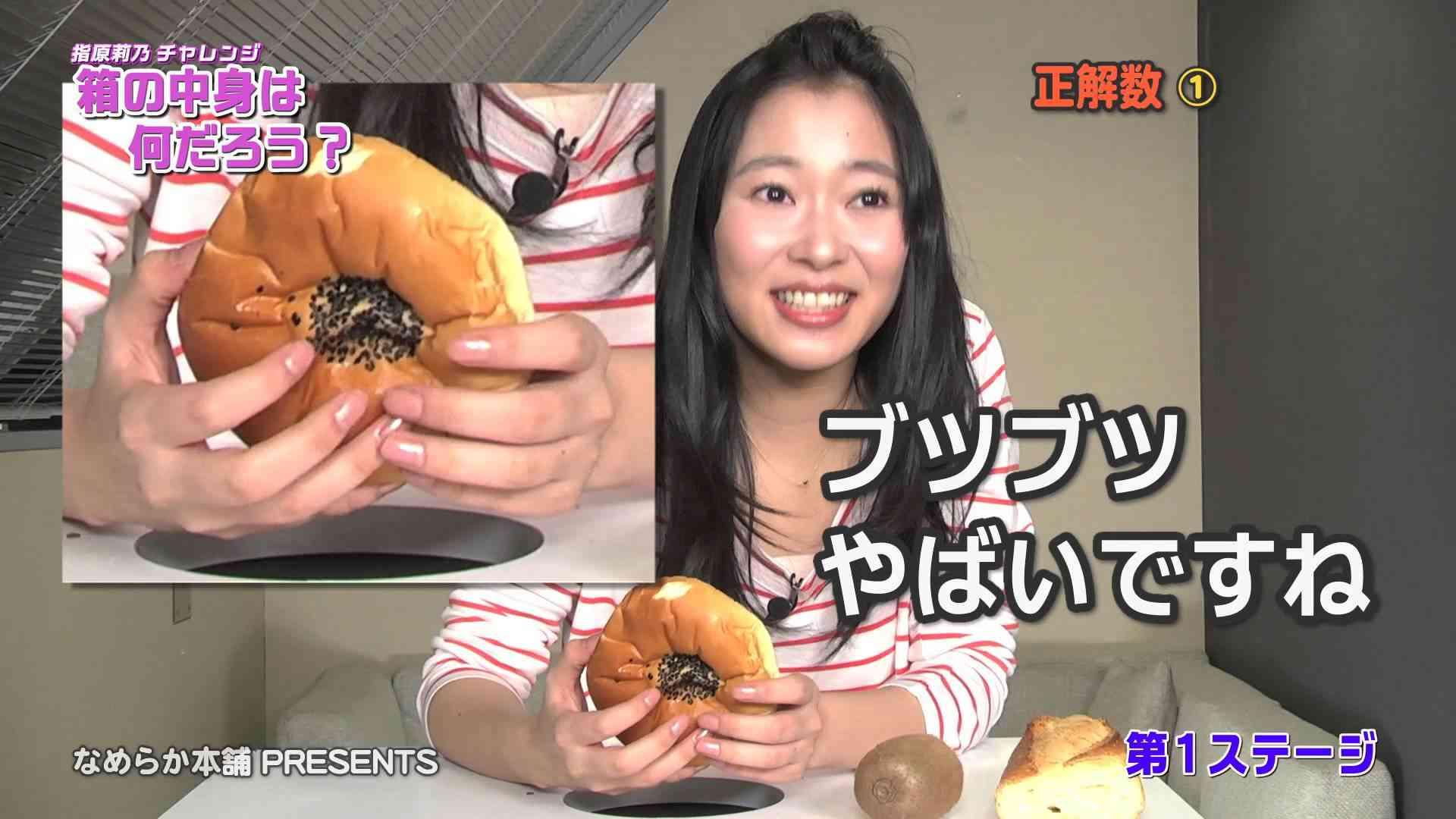HKT48指原莉乃、髪バッサリ! 6年ぶりの短さにファンも驚き