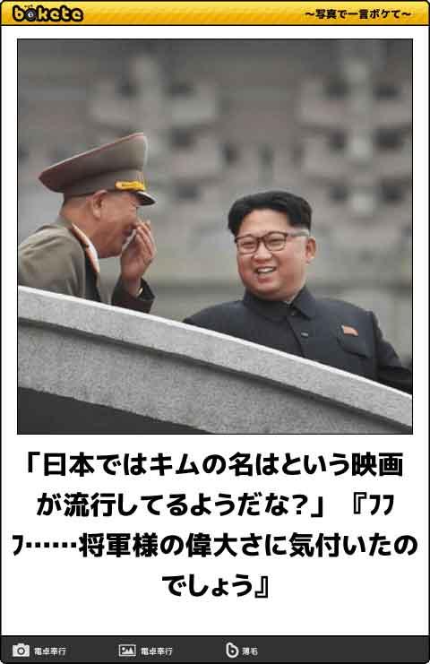 米 国防長官「北朝鮮への軍事行使は深刻な戦争に」