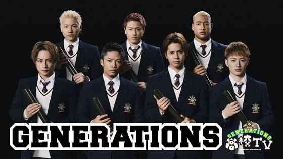 GENERATIONSすきな人~!