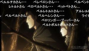 進撃の巨人SEASON2 アニメ見てる人part3