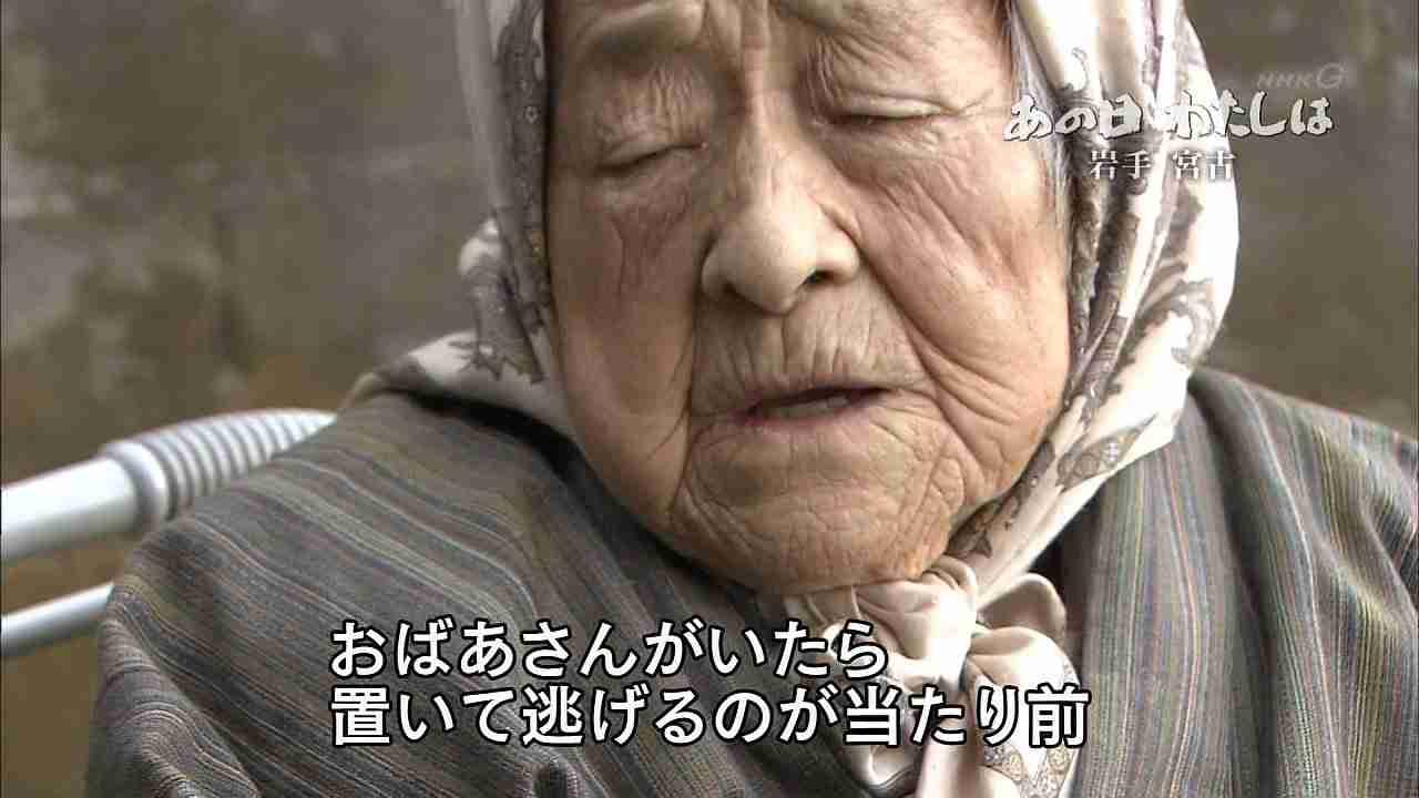 おばあちゃんあるある