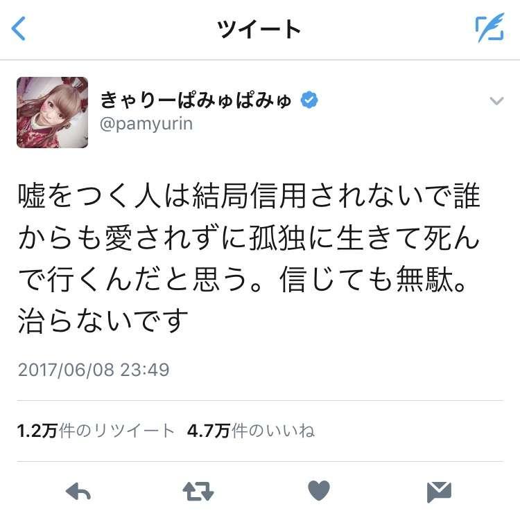 田中聖と危険な接点 常連ハプニングバーに誰もが知っている20代の超大物女性シンガーX