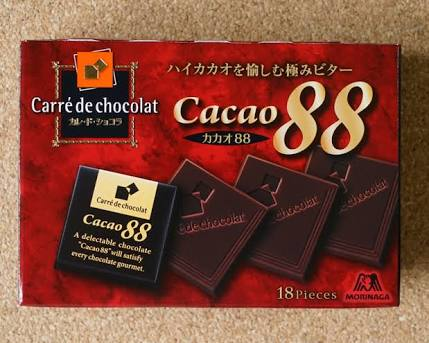 最近食べたチョコは何ですか?