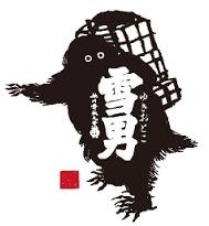 新潟県民が集まるトピ