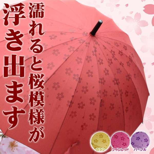 「この傘ボロボロだし、持っていってもいいか」  そんな人に向けた、とあるメッセージ