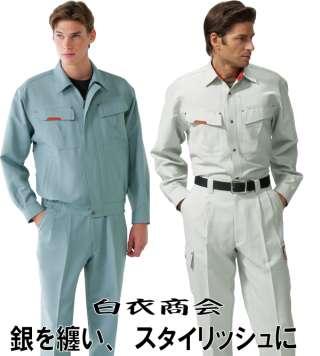男性が1番格好よく見える服装。