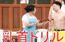 うんこドリルに対抗して作られた「中二病漢字ドリル」がそれっぽいw