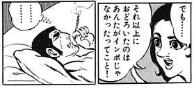 【何でもあり】書き逃げするトピ