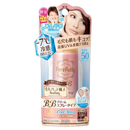 肌を綺麗に見せる化粧の仕方