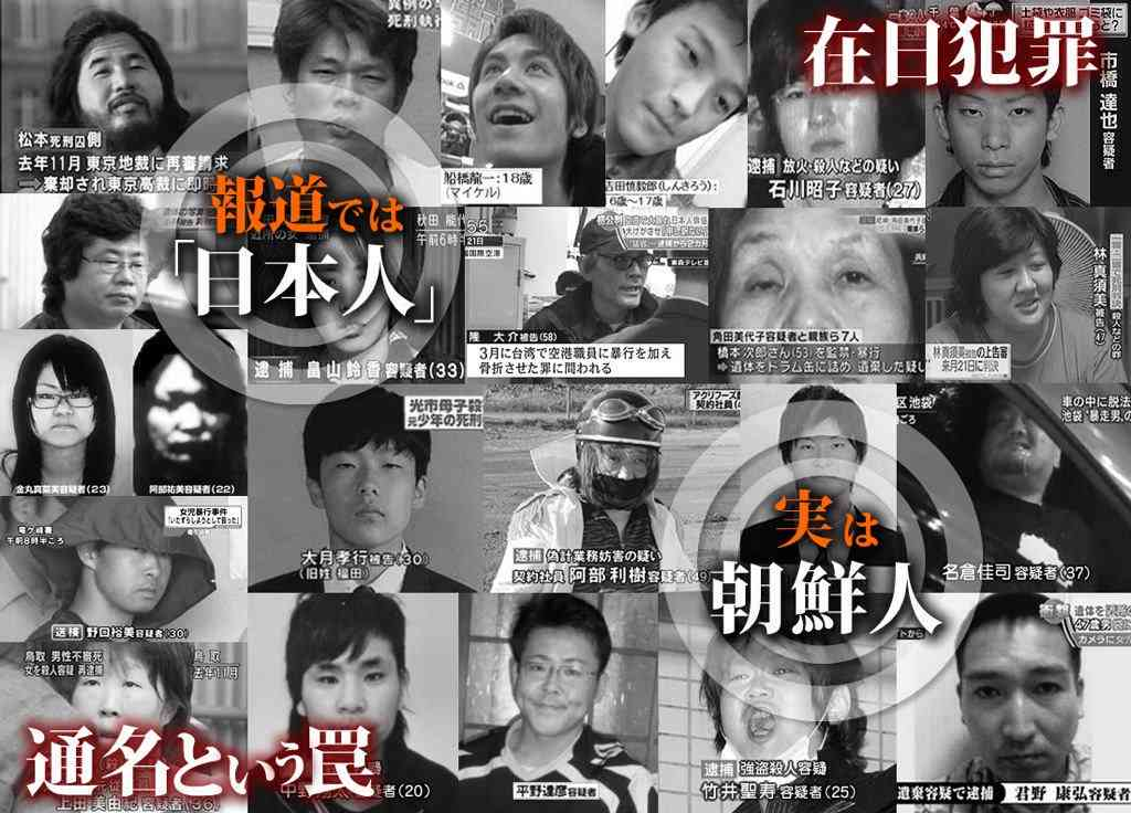【これは酷い】ウサギの耳を掴んで記念撮影する日本人に海外で批判殺到!