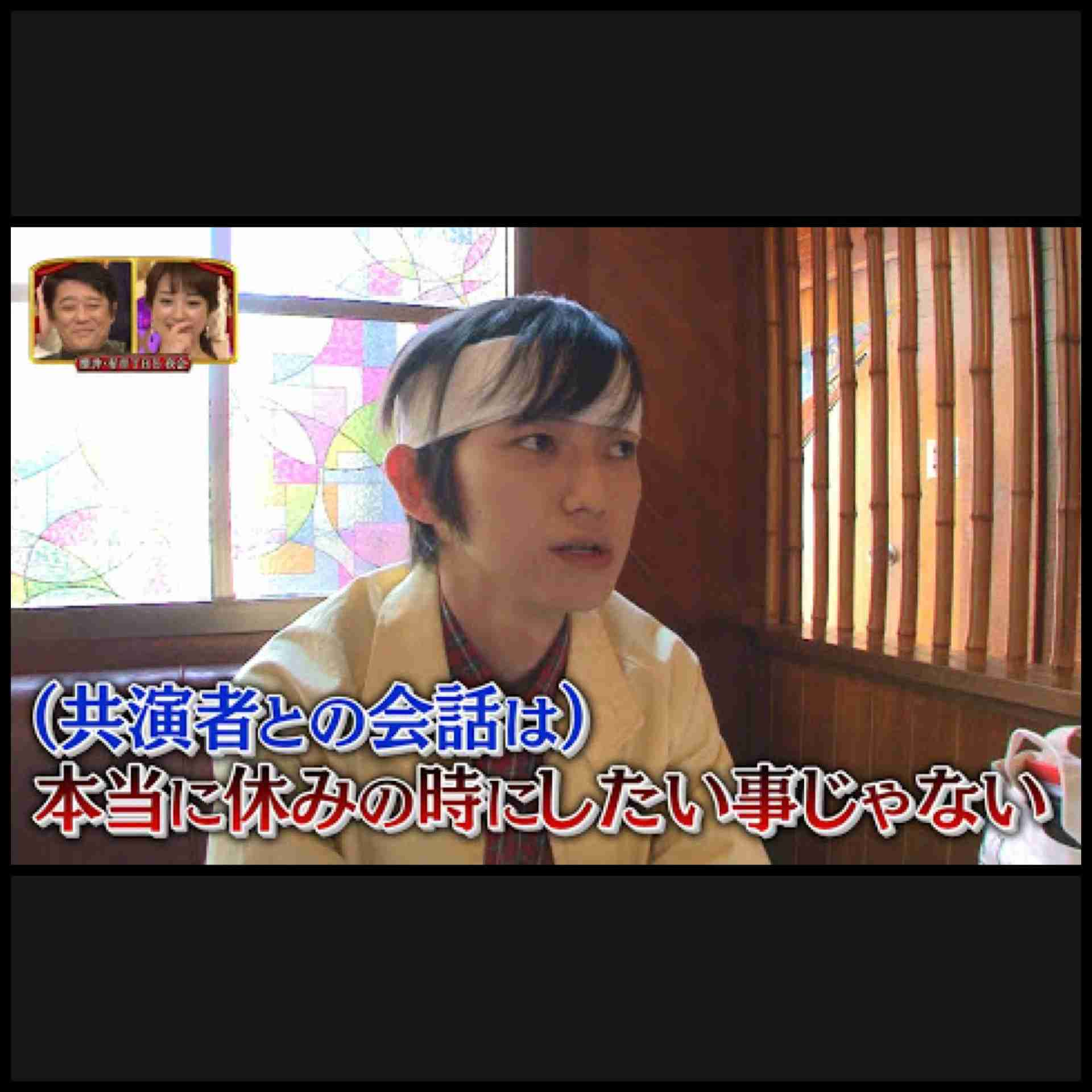 本郷奏多 主演ドラマ現場でハブられ…櫻井、井戸田も同情「これはつらい」