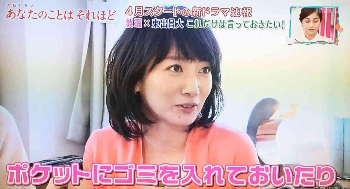 波瑠の現場評をテレビ関係者が明かす「素直な性格を信頼」
