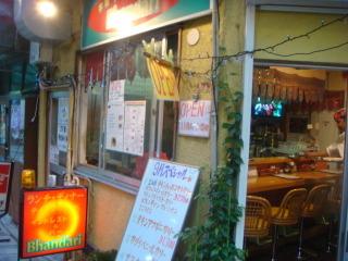 インド料理店好きな方〜♪