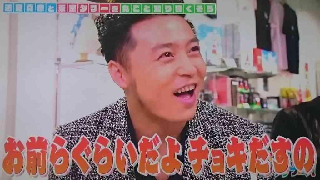 KinKi Kidsを語ろう☆part4