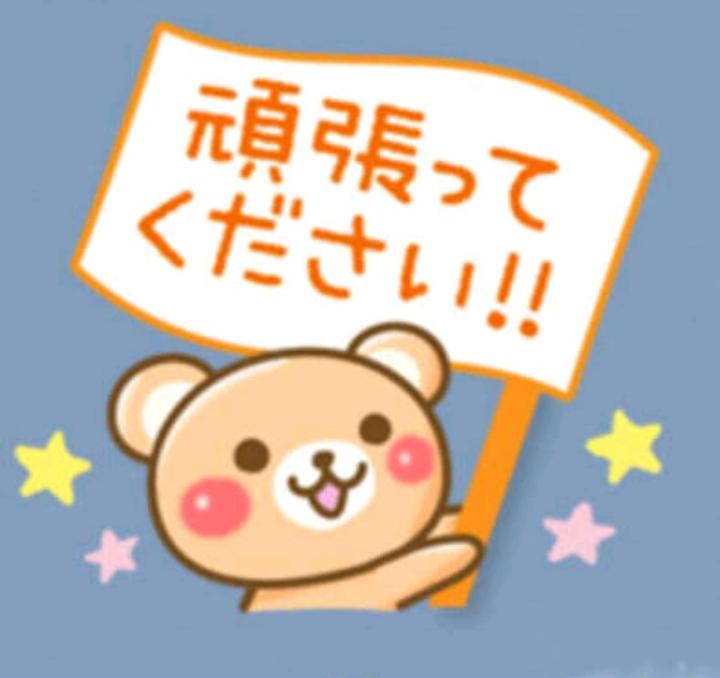 【ババちゃん】アラフォー以上が語るトピ  Part.9