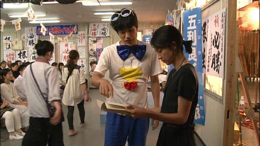 満島ひかりさんの事を好きな人と語りたい!