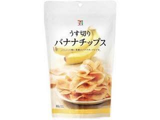 おすすめのバナナチップス!!