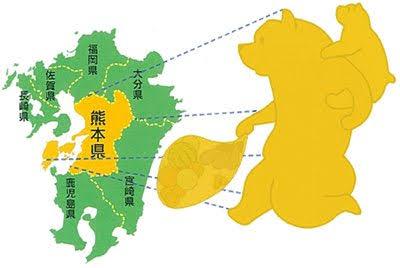 熊本のことを語るトピ
