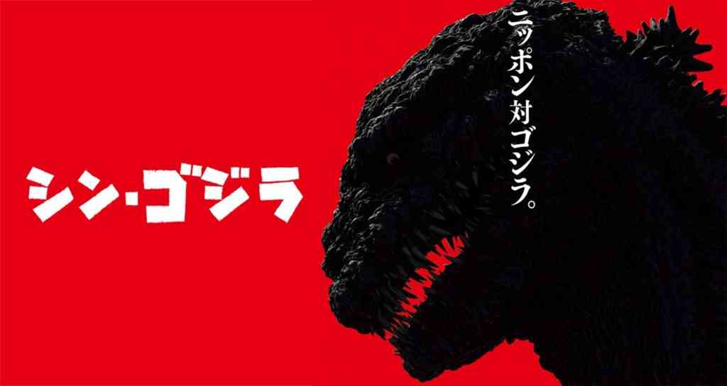 日本の映画・ドラマがやばいと思ったとき