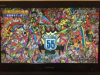 意外な才能! 平野ノラの絵画センスがガチだった「上手! おったまげ!」