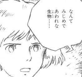 名倉潤 悪口を書くネット民に激怒「心が腐ってる!」